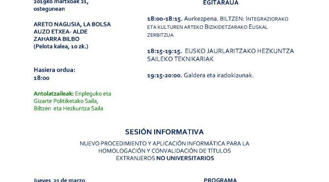 Nuevo procedimiento y aplicación informatica para la homologación y convalidación de títulos extranjeros no universitarios.